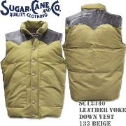 Sugar Cane(シュガーケーン)LEATHER YOKE DOWN VEST Beige SC12340-133 10P03Dec16