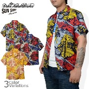 SUN SURF(サンサーフ) アロハシャツ「GAUGUIN WOODCUT MYSTIC」 KAMEHAMEHANo. SS36655 (Special Edition)