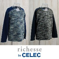 CELEC《セレク》richesse by CELEC キッズ長袖プルオーバー≪日本製≫(CELEC フーセンウサギ キッズ 子供 ベビー服 男...