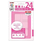 New3DS/LL/DS用カードケース24枚 ピンク ALG-N3D24P