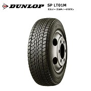 ○ダンロップ SP LT01 215/70R17.5 112/110L 【02P03Dec16】