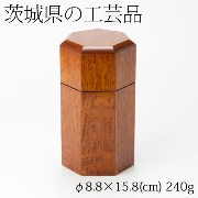 木製茶筒 七角 茨城県の木工品 Wooden tea caddy of Heptagon, Ibaraki crafts