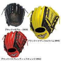 【MIZUNO】ミズノ ソフトボールグローブ ワンダリーレボ 内野手向け 1ajgs14503