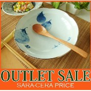 【50】OFF【OUTLET】アウトレット 染付賀茂な 炒め物浅鉢/和食器/美濃焼/