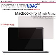 CRYSTAL VIEW NOTE PC FUNCTIONAL FILM (MacBook Pro 15-inch Retina, HDAG #6 超高精細アンチグレア) 2016.10 以前モデル用