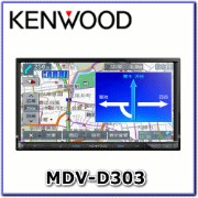 ★KENWOOD・MDV-D303★CD/USB/SD/ワンセグ/カーナビ