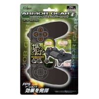 【PS4】PS4コントローラー用カスタムカバー for FPS【ARMOR GEAR+】 【税込】 アクラス [SASP-0346]【返品種別B】【RCP】