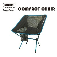 ORIGIN(オリジン)COMPACT CHAIR(コンパクトチェアー)【送料無料】