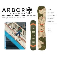 2016/2017【 ARBOR アーバー】<WESTMARK CAMBER FRANK APRIL >16-17スノーボード板 ※10月発送予定