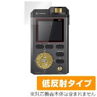 OverLay Plus for Lotoo PAW Gold(2枚組) 【ポストイン指定商品】 液晶 保護 フィルム シート シール フィルター アンチ...