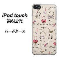 【SS限定半額】iPod touch 6 第6世代 ハードケース / カバー【705 うさぎとバッグ 】(iPod touch6/IPODTOUCH6/スマホケース)