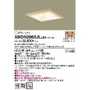 XNDN2065JLLE9 パナソニック 和風ダウンライト LED