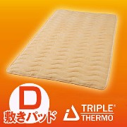 TRIPLE THERMO 3(トリプルサーモ3) 敷きパッド 快眠博士 クリスマス ギフト