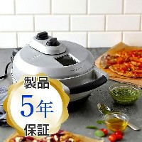 ブレビル 本格ピザオーブンBreville Crispy Crust Pizza Maker BPZ600XL 【RCP】