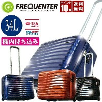 FREQUENTER フリクエンター wave 超静音横型キャリー 1-625-BK 1-625-NV 1-625-OR 送料無料 10P03Dec16