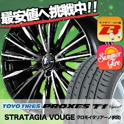 215/50R17 95W TOYO TIRES トーヨー タイヤ PROXES T1 sport プロクセス T1 スポーツ RAYS VERSUS STRATAGIA VOUGE レイズ ベルサス ...