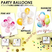 KNOT & BOW PARTY BALLOONS パーティバルーン