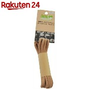 is-fit エコクリーンシューレース 丸 茶 120cm【楽天24】[is-fit(イズ・フィット) 靴紐(シューレース)]