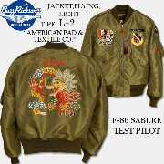 "BUZZ RICKSON'S(バズリクソンズ) Type L-2 ""F-86 Sabere Test Pilot""【BR13661】"