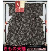 【72★S】着物セット 大島紬と名古屋帯、帯揚げ、帯締めの4点セット 9マルキ ★送料無料(Free shippinng only in Japan)...