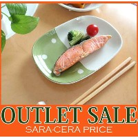OUTLET アウトレット 卵焼きプレート 緑ドット/和食器/美濃焼 / 532P17Sep16