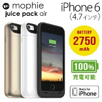 iPhone6 ケース【送料無料】☆◆ mophie iPhone6s iPhone6 (4.7インチ) 専用 2750mAh バッテリー内蔵ケース juice pack air for iPhone...