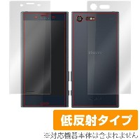 Xperia X Compact SO-02J 用 保護 フィルム OverLay Plus for Xperia X Compact SO-02J 『表・裏両面セット』 【送料無料】【ポス...