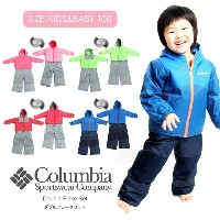 【MAX20%OFFクーポン】【SALE セール 8%OFF】Columbia(コロンビア) ダブルフレークセット Double Flake Set キッズ リバーシ...