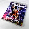 "【中古】BIGBANG / JAPAN DOME TOUR ""X"" 2014-2015 (Blu-ray2枚組)【Blu-ray】【ブルーレイ】【CD部門】【山城店】"