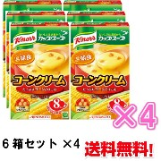 Knorr クノール カップスープ コーンクリーム 6箱セット×4