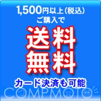 NTT西日本 ハウディ・クローバーホンSIII<DH>ダークグレー 西日本専用 取り寄せ商品【YOUNG zone】【0824楽天カー...