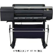 Canon キヤノン A1ノビ 12Colors imagePROGRAF iPF6450 【02P05Nov16】