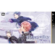 Starry☆Sky~After Winter~Portable 通常版