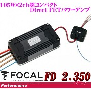 FOCAL フォーカル FD2.350 定格出力105W×2chダイレクトFET 超コンパクト・パワーアンプ 【受注発注商品/納期1〜2ヶ月...