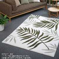 【送料無料】 カーペット ラグ 190×190 【セリア】 MADE IN Japan size order rug 1406-990 Accent Rug collection