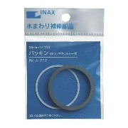 INAX PK-A-257 [洗浄管パッキン(38mm用) スリップワッシャー付]