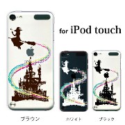 iPod touch 5 6 ケース iPodtouch ケース アイポッドタッチ6 第6世代 魔女とシンデレラ城 / for iPod touch 5 6 対応 ケース ...