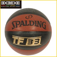 【SPALDING スポルディング】TF-33 3x3.EXE公式球 6号 74-620Z 3on3 スリーオンスリー【RCP】【1万円以上のお買い物で宝...