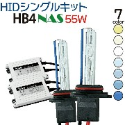 hid hb4 キット 10P03Dec16