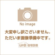 TOTO補修部品 【91114】パッキン[新品]【RCP】