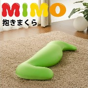 「mimo抱き枕」 ビーズクッション 男性用 A542(SE)