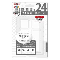 New3DS/LL/DS用カードケース24枚ホワイト ALG-N3D24W