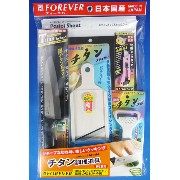 FOREVER フォーエバー FT-A 銀チタンセットA 調理道具 【包丁 子供の日 母の日 父の日 クリスマス 包丁ギフト 包丁...