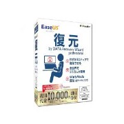 EaseUS 復元 by Data Recovery Wizard【税込】 イーフロンティア 【返品種別B】【送料無料】【1201_flash】