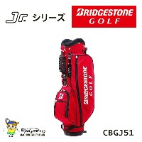 【2015年モデル】 ブリヂストン Jr.シリーズ CBGJ51 キャディバッグ CBGJ51 BRIDGESTONE GOLF JAPAN Caddie Bag Jr. Original shaft
