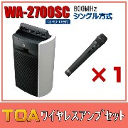 TOA CD・SD・USB付 ワイヤレスアンプセット WA-2700SC×1 WM-1220×1