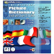 インフィニシス Picture Dictionary【Win/Mac版】(CD-ROM) PICTUREDICTIH [PICTUREDICTIH]【KK9N0D18P】【1201_flash】【10P03Dec16】