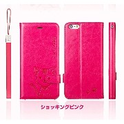 Leiers 正規品 ショッキングピンク Galaxy Note3 / docomo Galaxy Note3 SC-01F / au Galaxy Note3 SCL22 DomiCat スタンド対応 カード...