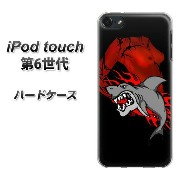 【SS限定半額】iPod touch 6 第6世代 ハードケース / カバー【1040 突撃シャーク LADY 】(iPod touch6/IPODTOUCH6/スマホケー...