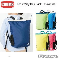 【CHUMS チャムス】CH60-2129<Eco 2 Way Day Pack エコツーウェイデイパック >※取り寄せ品02P03Dec16